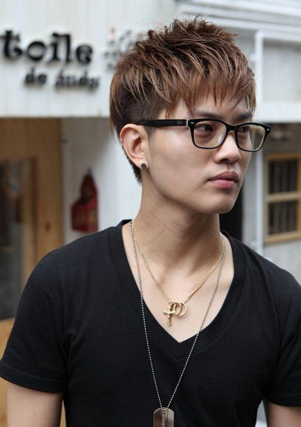 outdoor Short hair asian uncensored