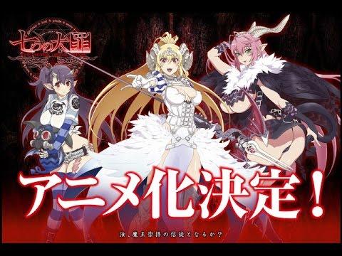 sins anime deady 7