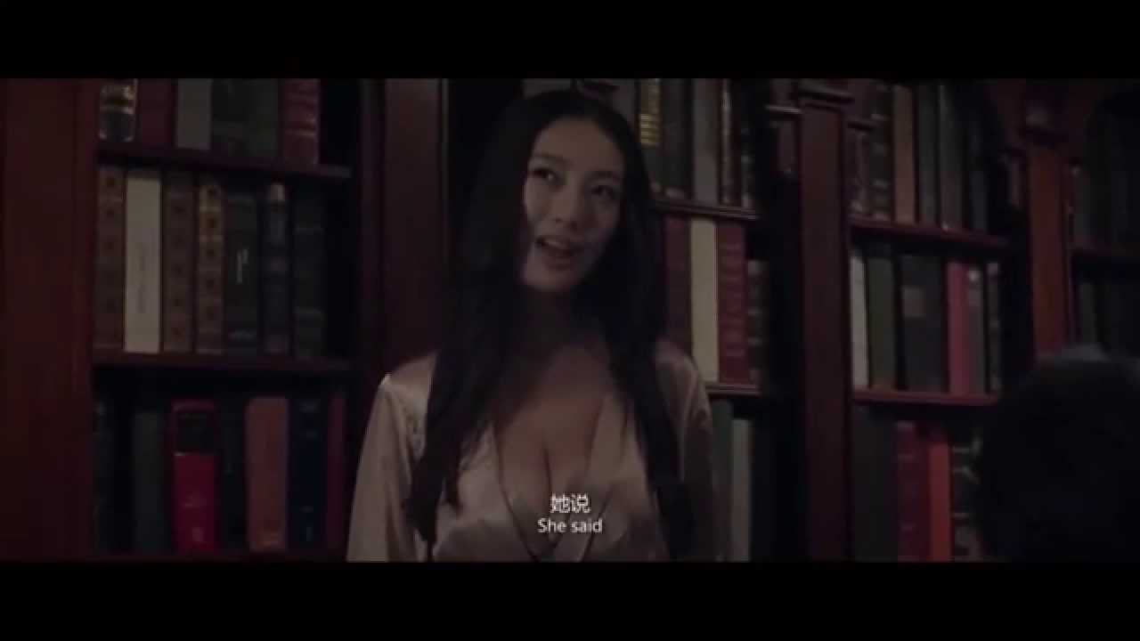 Chinese full hot movie