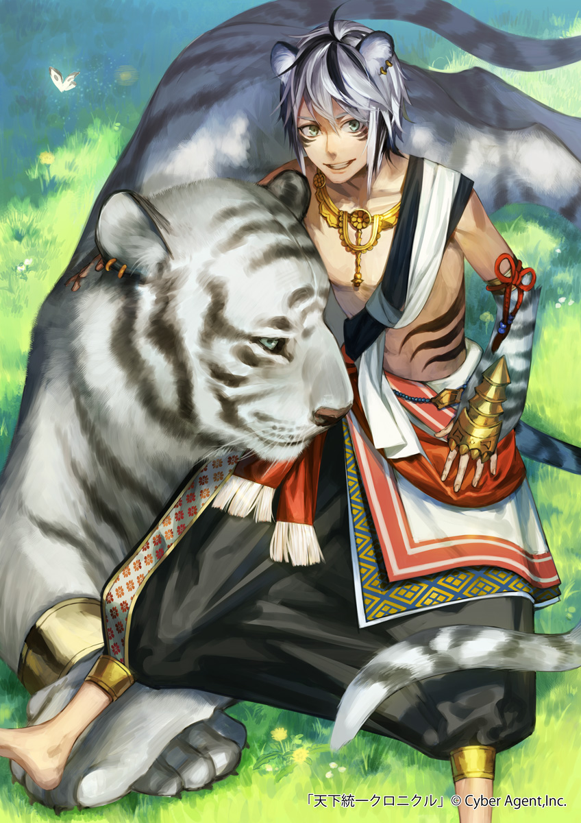 girl Anime tiger neko