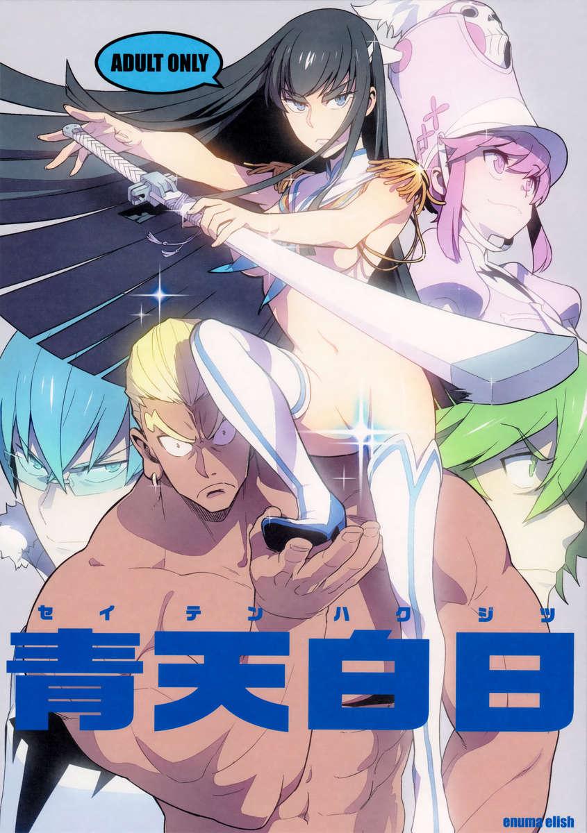 porn kill Kill la anime