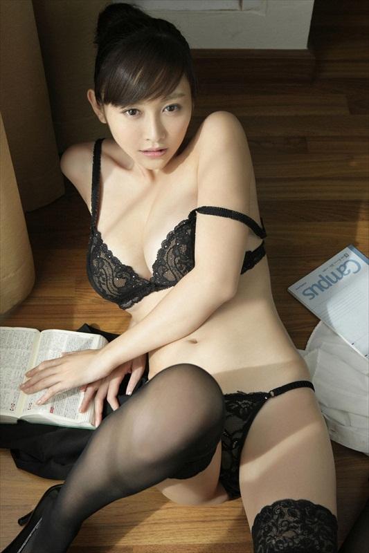 masturbate vibrator sexy Asian