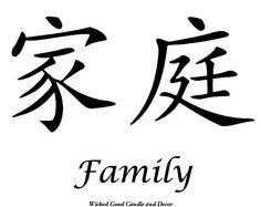 slut for Chinese symbols word