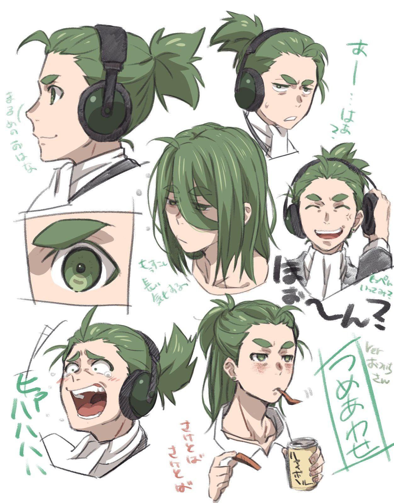 back Anime girl hair pulled