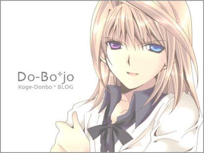 blonde anime girl Dirty